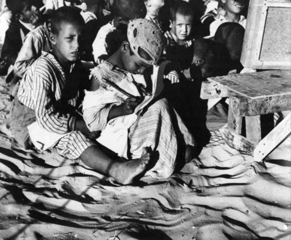 © The Palestinian Museum