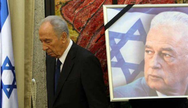 Shimon Peres numa cerimónia evocativa do assassínio de Yitzhak Rabin @DR