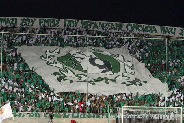 Um jogo do Omonia  © Direitos Reservados | All Rights Reserved