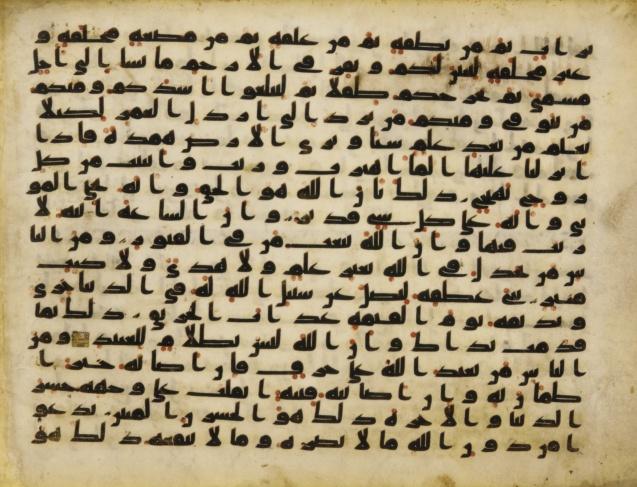 Abbasid_Koran_folio_from_Egypt