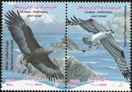 Selos emitidos conjuntamente pelo Irão e por Portugal em 2009 © Direitos Reservados | All Rights Reserved
