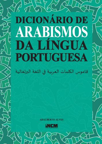 arabismos
