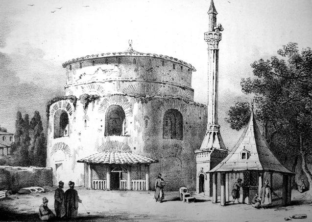 La Rotonde de Galère / Saint-Georges, transformée en mosquée, à Thessalonique. @DR (D
