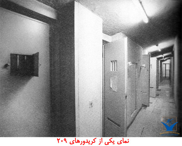 Evin Prison's Section 209 @Human Rights Activists in Iran)