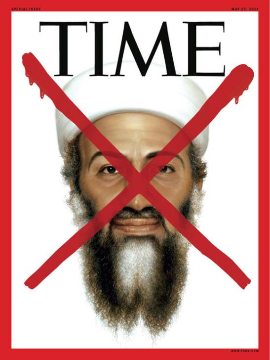 Osama bin Laden, o fundador da al-Qaeda, organização que cometeu inúmeros ataques terroristas, o pior dos quais uma série de atentados suicidas coordenados, em Nova Iorque (a explosão das Torres Gémeas) e em Washington. Causou mais de 3000 mortos, quase todos civis. Foi assassinado em 2 de Maio de 2011 por forças especiais norte-americanas, no seu esconderijo no Paquistão.