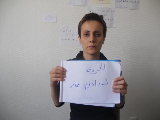 Fadwa Soliman, no exílio, de cabelo rapado. @DR (Direitos Reservados | All Rights Reserved)