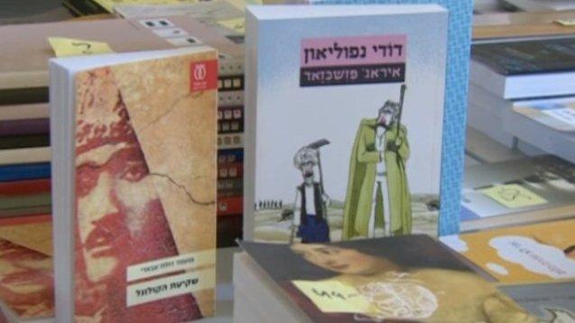 """Os livros Querido Tio Napoleão e O Coronel, nas suas edições em hebraico. Traduzir a primeira obra, amada pelos iranianos, foi """"um divertimento"""", mas, no caso da segunda, foi """"um peso emocional"""". @Orly Noy"""