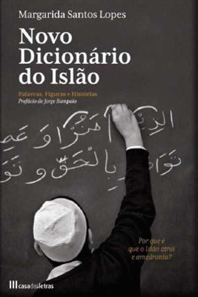 Novo Dicionário do Islão
