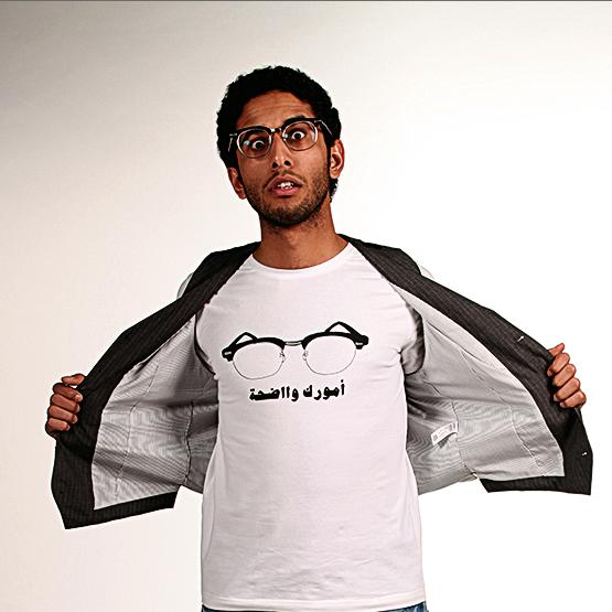 Seinfeld saudita Photo 1