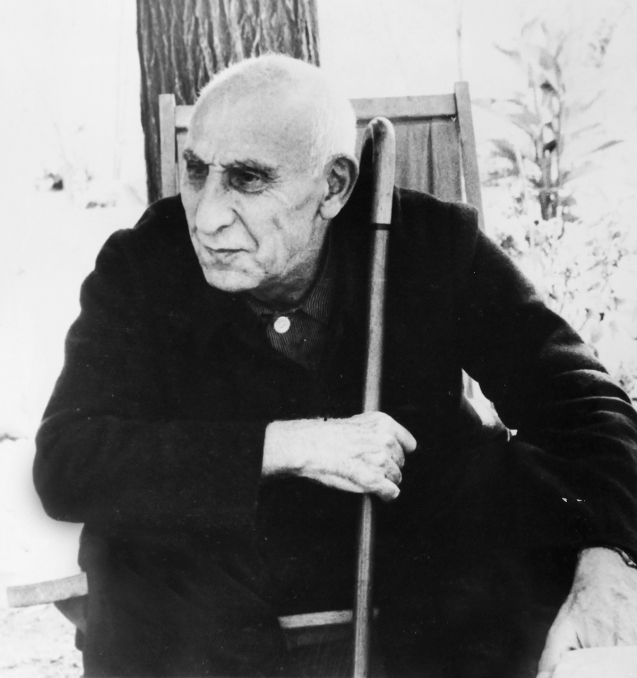 Photo 1- Mossadegh