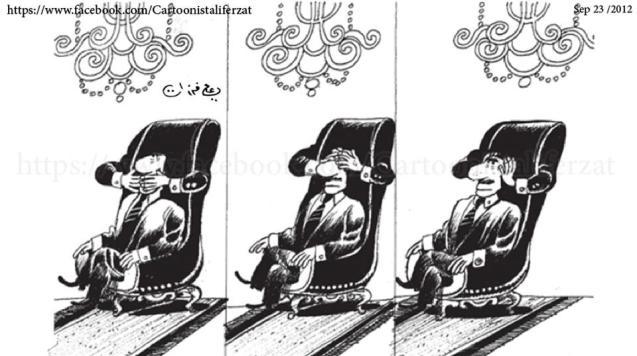 @ Cartoonist Ali Ferzat فنان الكاريكاتير علي فرزات