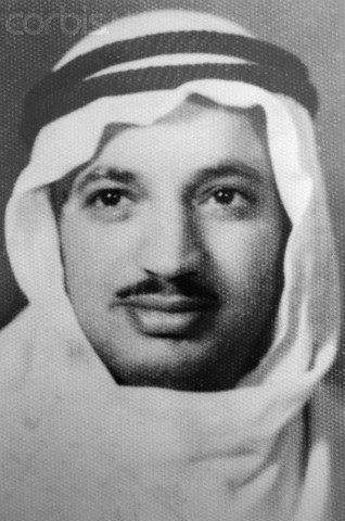 Portrait of Young Yasser Arafat