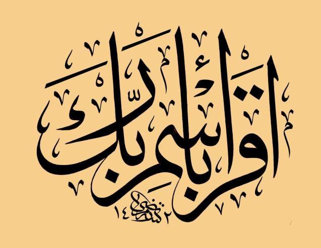 Islam - Photo 1