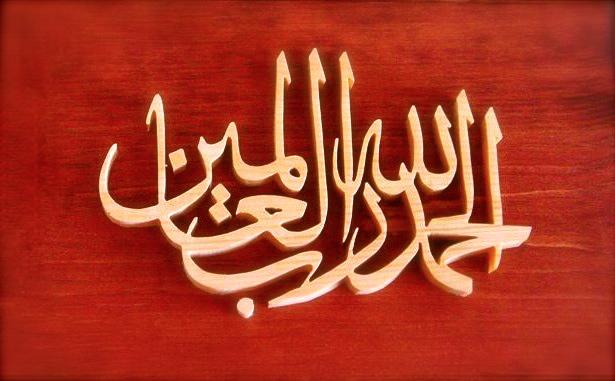 Islam- Photo 2