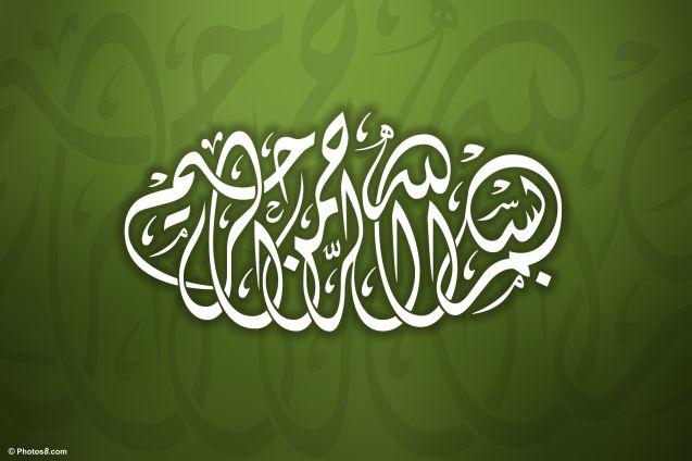 Islam Photo 3