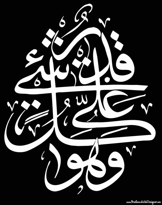 Islam - Photo 4