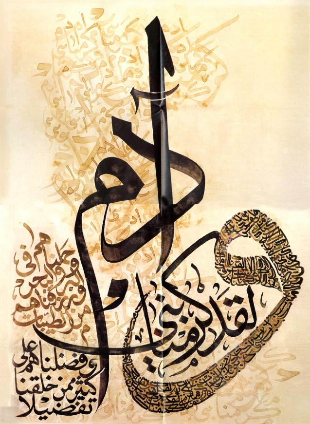 Islam- Photo 5