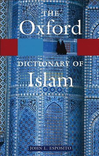 dictionary islam