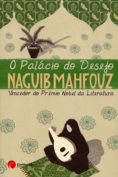 Mahfouz 2