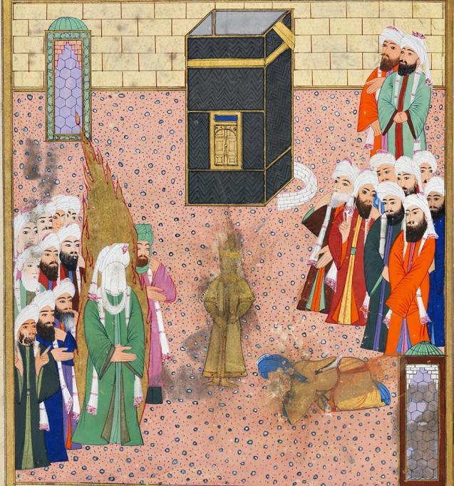 Ka'ba, al-Darir, Siyer-i Nebi (The Biography of the Prophet), Istanbul, Ottoman lands, 1595-96. © Istanbul Topkapi Palace Library | tarekfatah.com/