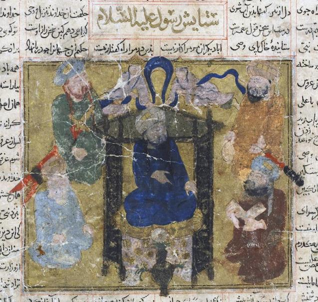 The Prophet Muhammad enthroned, surmounted by angels, and surrounded by his companions, Firdawsi, Shahnama (Book of Kings), probably Shiraz, Iran, early 14th century. © Freer/Sackler Museum of Asian Art | Smithsonian Institution | tarekfatah.com