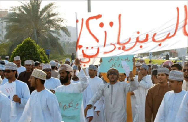 March 2011: Oman deploys more troops as anti-government protesters clash with police in the town of Sohar, located northwest of Muscat. © digitaljournal.com