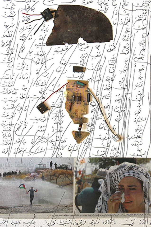 "Untitled 2011: ""This is the only rakima [singular of rakaima] where I've used a photograph. It's a young woman protesting against the wall in Palestine. The text is an assemblage of pre-Islamic writings which speak of peace and against oppression"" © Adonis 