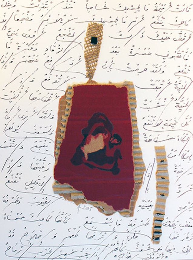 Untitled 2005 'The text here is from a pre-Islamic poet, Abu Zu'aib Al-Huzali which speaks of his life and loves. The cardboard comes from a torn-up box of books' © Adonis | The Guardian
